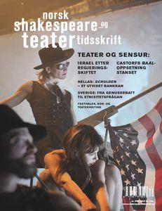 norsk shakespeare tidsskrift